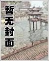 不败战神杨辰免费阅读